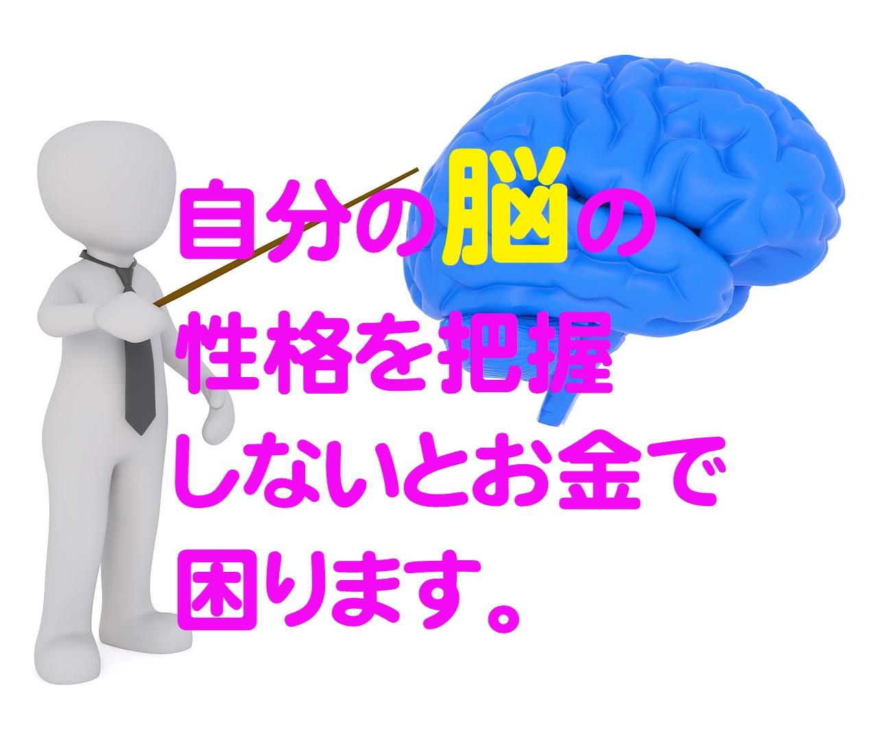脳を知る必要性